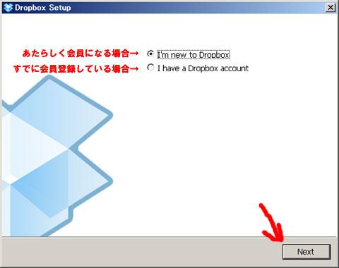 Dropbox_06.jpg