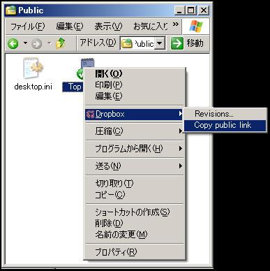 Dropbox_13.jpg