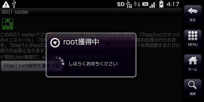 device4.jpg