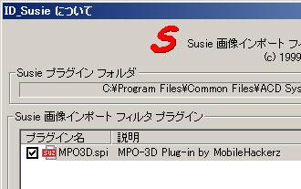 MPOPlugin_04.jpg
