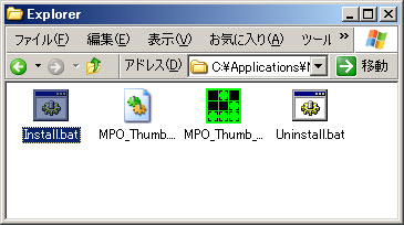 MPOPlugin_05.jpg