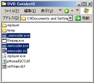 fakeMEncoder_02.jpg