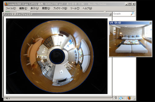panoramalive01.jpg