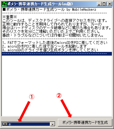 pomeraMobile_07.jpg